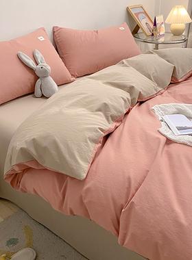 简约纯棉四件套100全棉水洗棉床上用品ins床笠床单三件套春秋被套