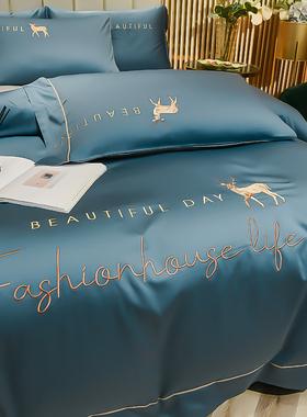 北欧风四件套四季通用磨毛冬季被罩床单被套床笠款三件套床上用品