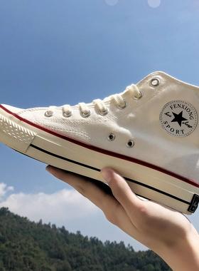 秋季男鞋初中学生百搭高帮板鞋2021新款韩版潮流休闲帆布小白潮鞋
