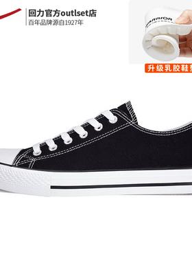 回力帆布鞋男高帮夏季2021新款男鞋潮流百搭休闲布鞋学生板鞋子男