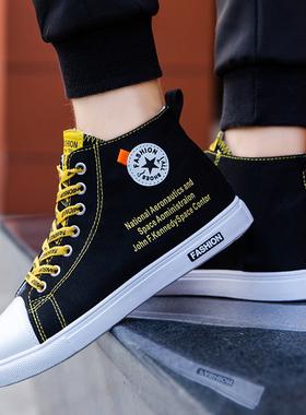 秋季百搭休闲高帮鞋帆布鞋男透气男鞋子潮鞋板鞋学生韩版潮流布鞋