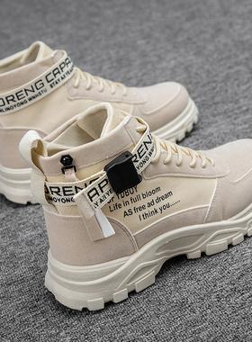 男鞋秋季潮鞋2020新款马丁靴男韩版潮流英伦风百搭高帮工装短靴子