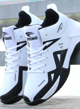 2020新款春季高帮男鞋潮流短靴百搭鞋子男篮球跑步鞋学生运动鞋
