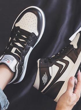 2021夏季新款秋季高帮马丁靴运动鞋板鞋潮流男鞋百搭休闲篮球潮鞋