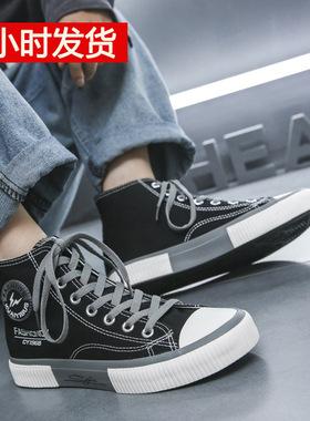 2021秋季新款高帮帆布鞋男鞋青少年潮流韩版百搭ins学生板鞋高腰