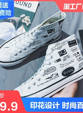男鞋春季潮鞋新款高帮帆布鞋男韩版潮流百搭印花板鞋学生高帮鞋子