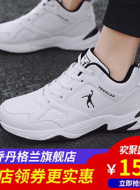 乔丹格兰运动鞋男秋冬季正品白色鞋子男学生皮面男鞋高帮休闲新款