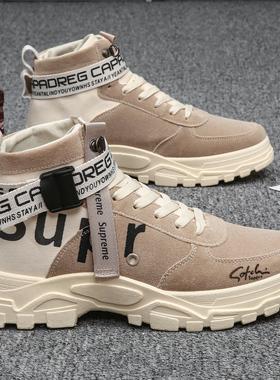 秋冬季马丁靴男鞋子潮流男士靴子韩版百搭高帮工装靴加绒保暖棉鞋