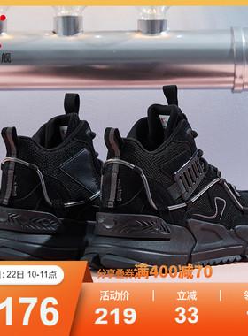 乔丹运动鞋男鞋2021秋冬新款高帮休闲鞋黑色复古老爹鞋高帮鞋子男
