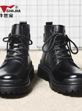 公牛世家马丁靴男潮秋冬新款真皮高帮男鞋英伦风男士中帮工装靴子