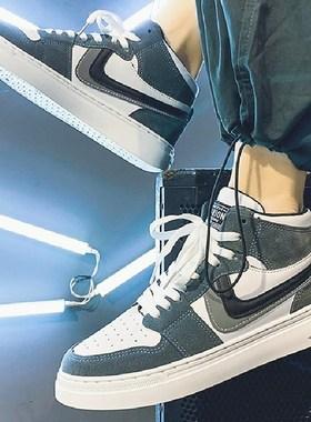 2020新款高帮潮鞋空军一号男鞋秋冬季休闲运动棉鞋子百搭学生板鞋