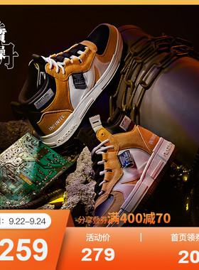 械形 乔丹质燥板鞋男2021秋冬新款鞋子潮流帆布高帮男鞋运动鞋子