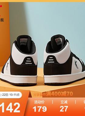 乔丹运动鞋男鞋2021秋冬新款休闲鞋潮流高帮皮革保暖板鞋白色鞋子