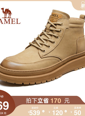 骆驼男鞋复古高帮工装靴男秋冬款磨砂厚底增高靴子百搭户外休闲鞋