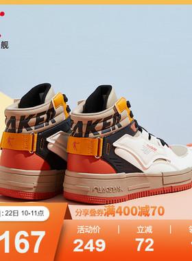 乔丹板鞋2021秋冬新款鞋子韩版高帮滑板鞋男运动透气拼接撞色男鞋