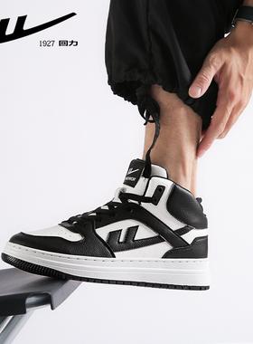回力aj男鞋黑白熊猫2021新款夏季篮球潮鞋运动鞋子高帮板鞋秋冬季