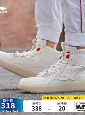 李宁高帮板鞋男鞋旗舰官网2020冬季鞋子休闲鞋男保暖男士运动鞋