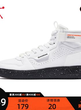 乔丹男鞋高帮板鞋2021冬季新款韩版潮鞋白色运动鞋厚底增高小白鞋