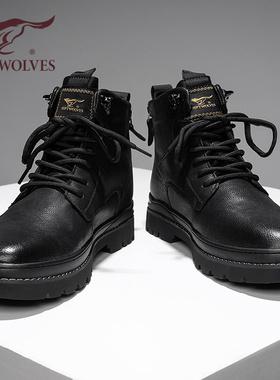 七匹狼马丁靴男款高帮黑色工装鞋男士雪地棉靴冬季男鞋真皮靴子男