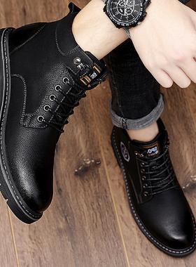 真皮马丁靴春秋款黑色中帮牛皮靴子男士英伦风工装靴高帮男鞋冬季