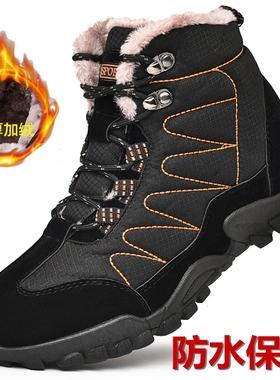 回力男鞋冬季雪地靴加绒保暖户外运动棉靴防水登山高帮休闲棉鞋男