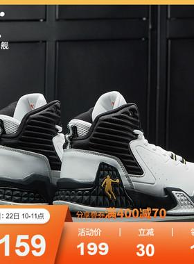 乔丹篮球鞋男鞋高帮运动鞋2021秋季新款男士皮面防滑球鞋耐磨战靴