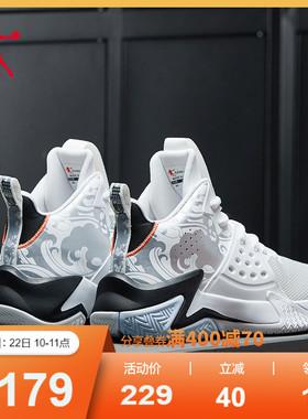 乔丹男鞋篮球鞋2021秋季新款男士高帮运动鞋防滑耐磨球鞋鞋子学生