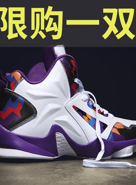 aj男鞋空军一号鸳鸯2021篮球高帮球鞋夏季男士运动鞋子男潮鞋春秋