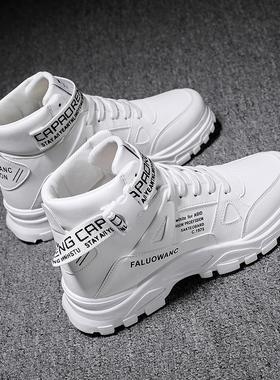 秋季新款工装靴男潮流马丁靴高帮增高休闲男鞋中帮运动男靴潮夏季
