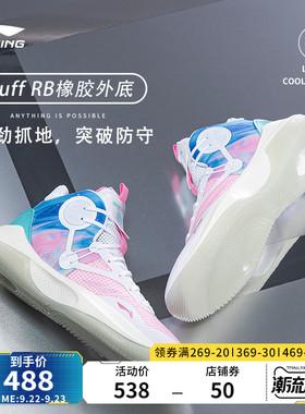 李宁篮球鞋男鞋音速9 TEAM冰淇淋实战球鞋2021秋季新款高帮运动鞋