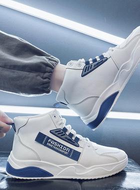 男鞋2021年秋季新款中学生百搭运动休闲板鞋皮面潮流小白高帮潮鞋