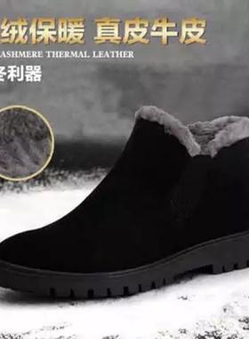 冬季雪地靴男士保暖加绒棉靴加厚防水高帮男鞋皮毛一体东北棉鞋男