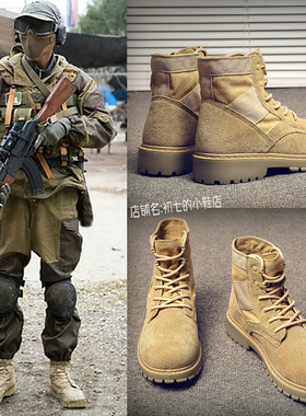 工装靴男士冬季中帮加绒特种兵战狼短靴高帮作战靴户外马丁靴男鞋