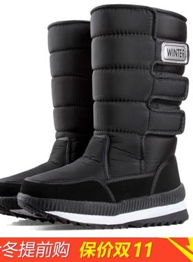东北雪地靴男士棉鞋保暖冬季加绒加厚高帮防水防滑男鞋子黑色大码