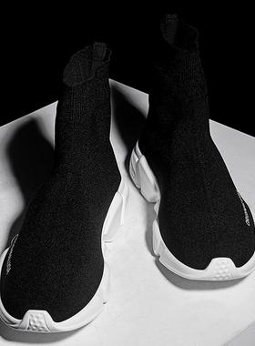 男鞋秋冬款高帮鞋潮流袜子鞋高邦弹力袜靴男冬季加绒保暖男士鞋子