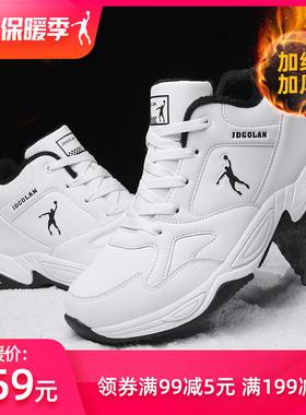 乔丹格兰冬季加绒男鞋高帮皮面正品休闲鞋2021新款运动鞋男棉鞋