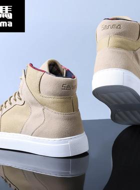 森马2021新款男鞋秋冬季潮鞋高帮鞋子潮流男生板鞋加绒棉鞋马丁靴