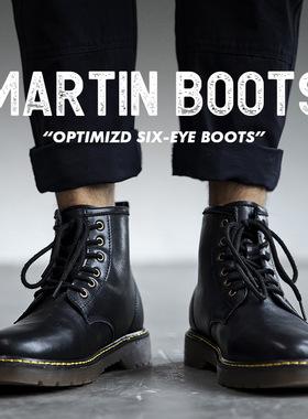 马丁靴男中帮英伦风高帮皮鞋男鞋冬季加绒真皮短靴工装黑色皮靴潮