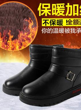 冬季加绒男士雪地靴防水保暖高靴子加厚棉鞋高帮男鞋子防滑爸爸鞋