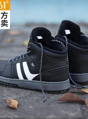 361运动鞋男高帮板鞋皮面男鞋2020冬季新款休闲鞋加绒保暖潮鞋子