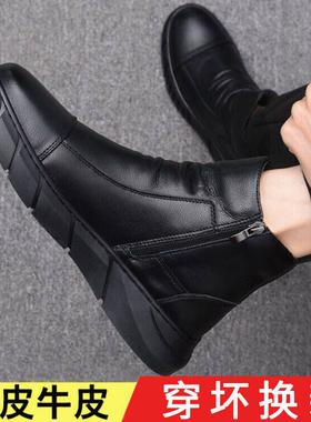 马丁靴男士英伦风加绒保暖男鞋皮靴真皮中帮休闲皮鞋冬季高帮靴子