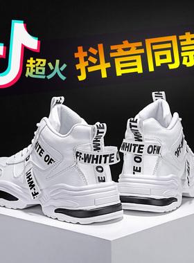 马丁靴男秋季高帮工装男鞋防水防滑增高冬季加绒加厚保暖雪地棉鞋
