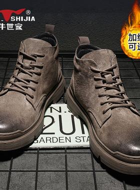 公牛世家马丁靴男潮冬季加绒高帮男鞋英伦风真皮中帮战术工装靴子