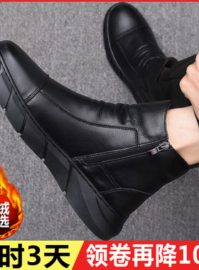 马丁靴男春秋款真皮中帮休闲鞋男士高帮冬季加绒英伦潮流百搭男鞋