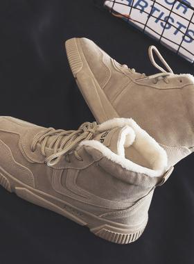 冬季加绒加厚保暖棉鞋英伦风高帮马丁靴韩版男鞋中帮雪地靴工装靴