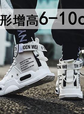 AJ男鞋内增高空军一号冬季加绒棉鞋秋季高帮休闲篮球运动鞋男潮鞋