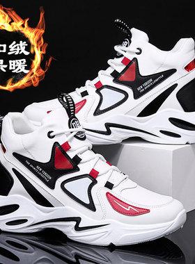 2021年新款男鞋潮鞋运动休闲老爹鞋子男士秋季加绒棉鞋高帮鞋冬季