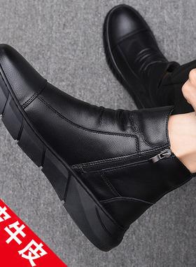 马丁靴真皮2021新款潮流中帮皮靴高帮男鞋秋冬季加绒男士休闲皮鞋
