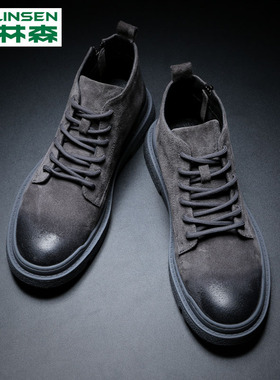木林森马丁靴男款秋冬季加绒保暖男鞋2021年新款短皮靴子高帮男鞋