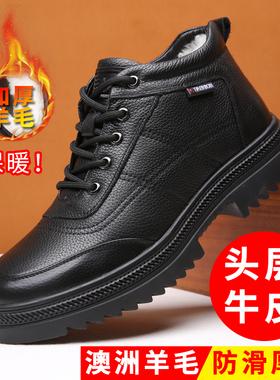 男鞋2021新款冬季男士棉鞋加绒保暖高帮加厚真牛皮防滑大棉鞋子男